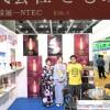 中国、広州の展示会に来ています。