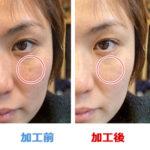 お肌をキレイに写真を撮る方法