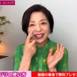 youtubeをチェックして☆彡6日間サンプル無料プレゼント